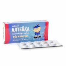 Алтейка таблетки 120 мг 20 штук