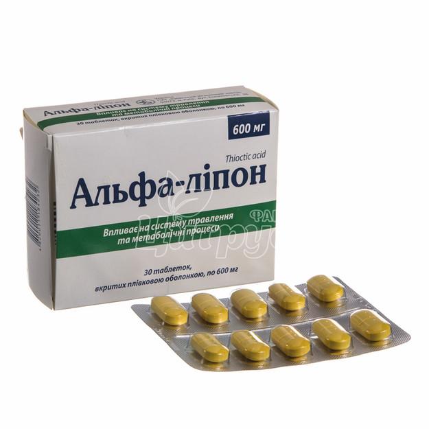 Альфа-липон таблетки покрытые оболочкой 600 мг 30 штук