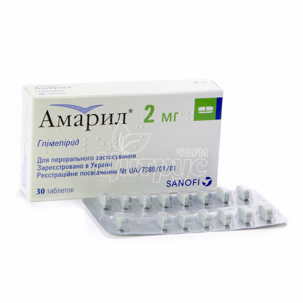 Амарил таблетки 2 мг 30 штук