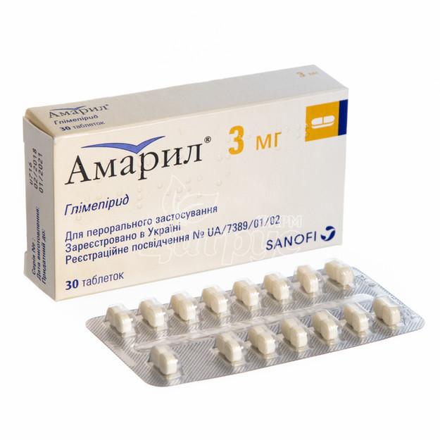 Амарил таблетки 3 мг 30 штук