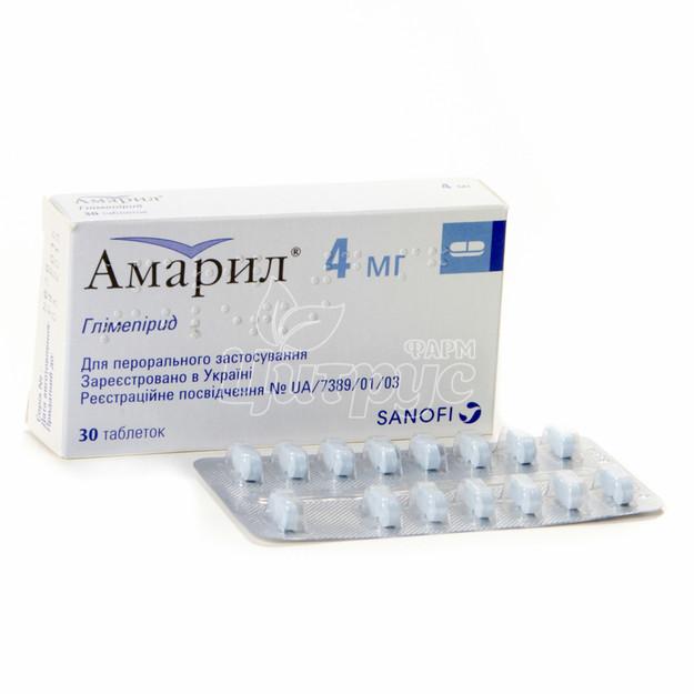 Амарил таблетки 4 мг 30 штук