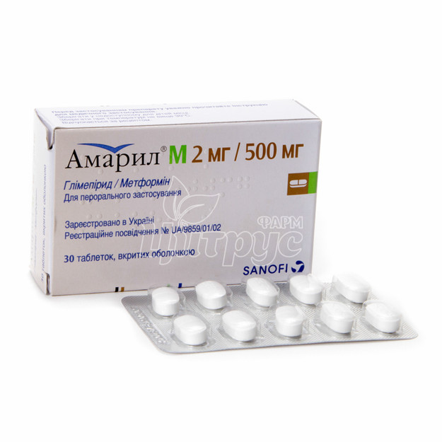 Амарил М таблетки покрытые оболочкой 2 мг/500 мг 30 штук