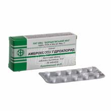 Амброксола гидрохлорид таблетки 30 мг 20 штук