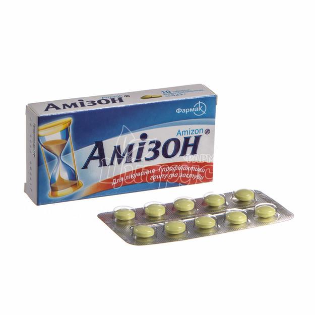 Амизон таблетки покрытые оболочкой 250 мг 10 штук
