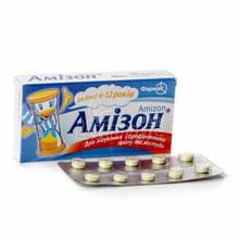 Амизон таблетки покрытые оболочкой 125 мг 10 штук