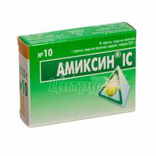 Амиксин таблетки 125 мг 10 штук
