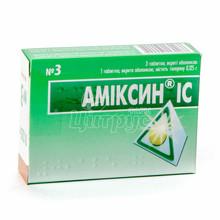 Амиксин IC таблетки покрытые оболочкой 125 мг 3 штуки