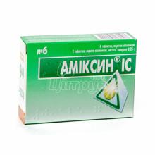 Амиксин IC таблетки покрытые оболочкой 125 мг 6 штук