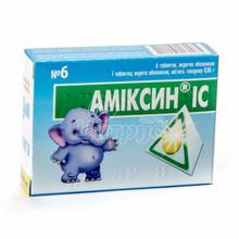 Амиксин IC таблетки покрытые оболочкой 60 мг 6 штук