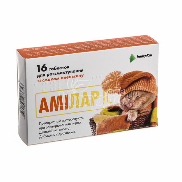 Амилар IC таблетки для рассасывания со вкусом апельсина 16 штук