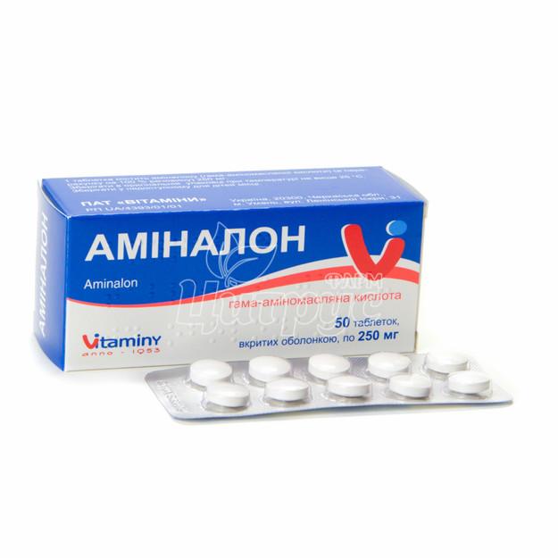 Аминалон таблетки покрытые оболочкой 250 мг 50 штук