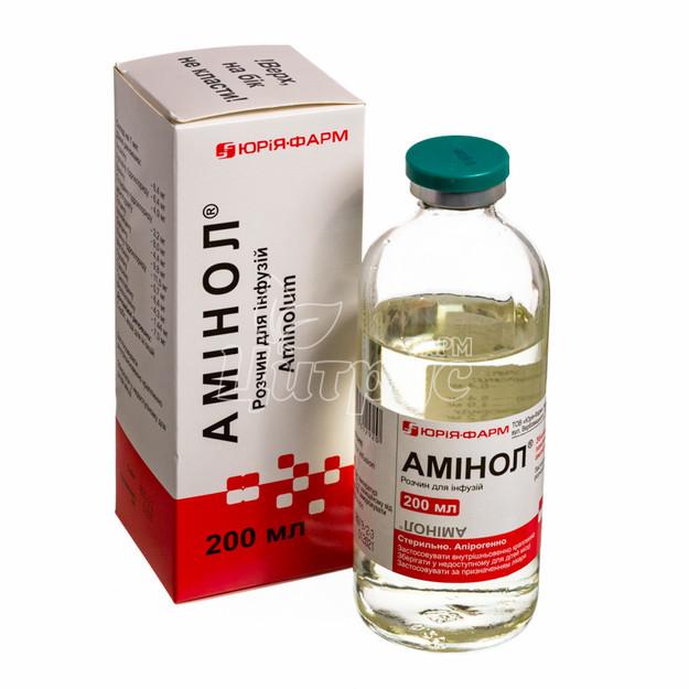 Аминол раствор для инфузий 200 мл бутылка 1 штука