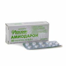 Амиодарон таблетки 200 мг 30 штук