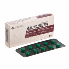 Амлодипин таблетки 5 мг 30 штук