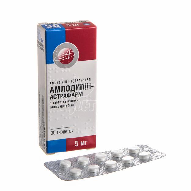 Амлодипин-Астрафарм таблетки 5 мг 30 штук