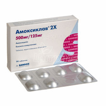 Амоксиклав 2х таблетки покрытые оболочкой 500 мг/125 мг 14 штук