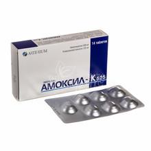 Амоксил-К 625 таблетки покрытые оболочкой 500 мг/125 мг 14 штук