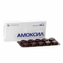 Амоксил-КМП таблетки 500 мг 20 штук