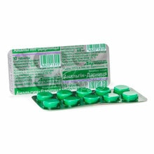 Анальгин-Дарница таблетки поо 500 мг 10 штук