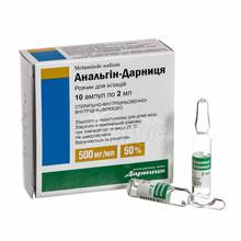 Анальгин-Дарница раствор для инъекций ампулы 50% по 2 мл 10 штук