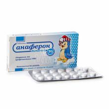 Анаферон детский таблетки 20 штук
