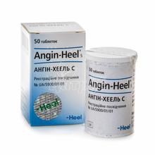 Ангин-хеель  таблетки 50 штук