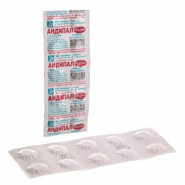 Андипал-Форте таблетки 10 штук
