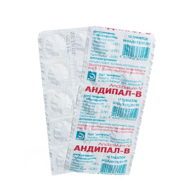 Андипал-B таблетки 10 штук