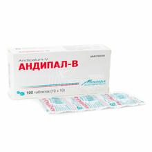 Андипал-B таблетки 100 штук