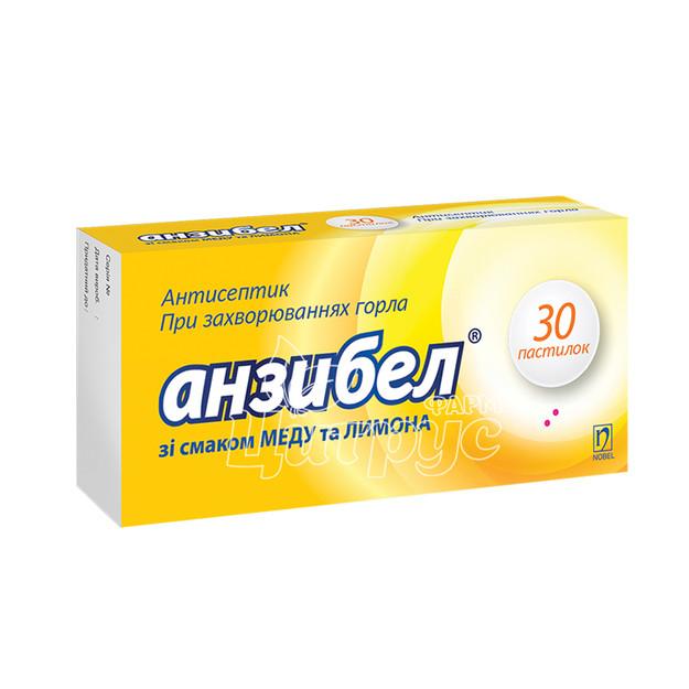 Анзибел мед и лимон пастилки 30 штук