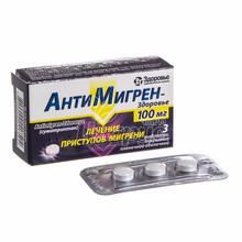 Антимигрен-Здоровье таблетки покрытые оболочкой 100 мг 3 штуки