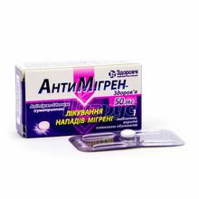 Антимигрен-Здоровье таблетка покрытые оболочкой 50 мг 1 штука