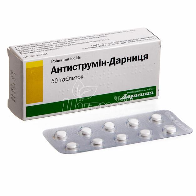 Антиструмин-Дарница таблетки 1 мг 50 штук