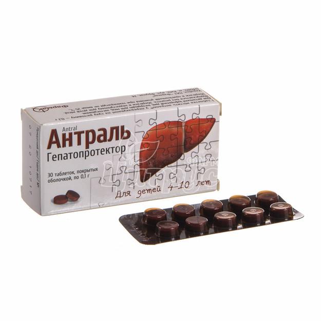 Антраль таблетки покрытые оболочкой 100 мг 30 штук