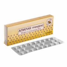 Апилак таблетки 10 мг 25 штук
