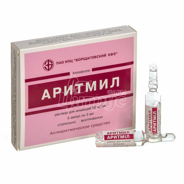 Аритмил раствор для инъекций ампулы 150 мг по 3 мл 5 штук