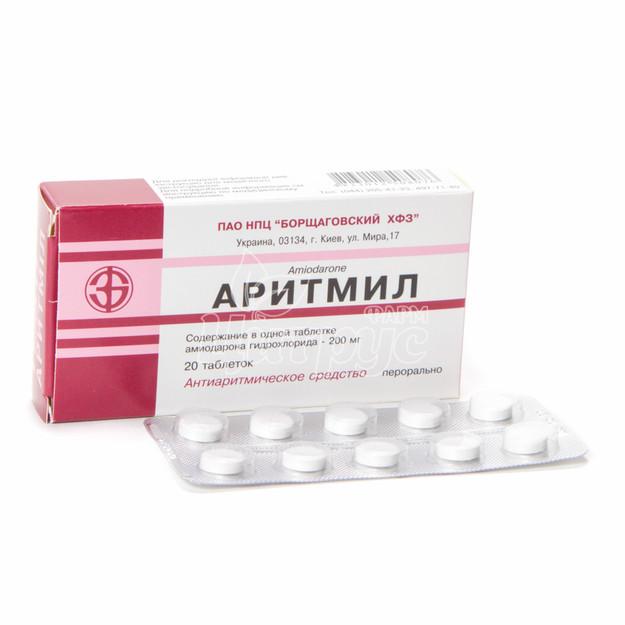 Аритмил таблетки 200 мг 20 штук