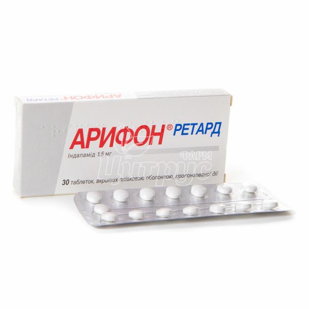 Арифон ретард таблетки покрытые оболочкой 1,5 мг 30 штук