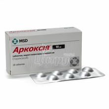 Аркоксия таблетки покрытые оболочкой 90 мг 28 штук