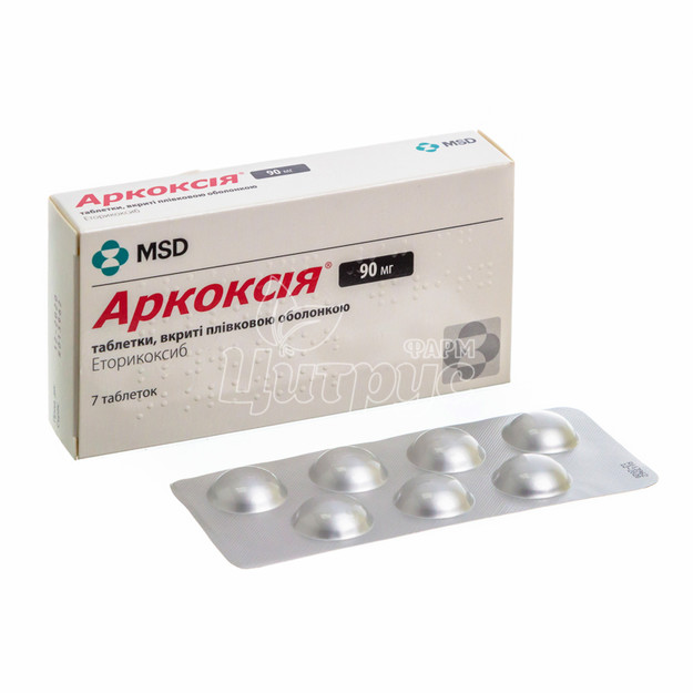 Аркоксия таблетки покрытые оболочкой 90 мг 7 штук