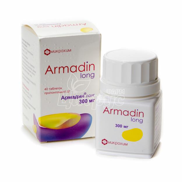 Армадин лонг таблетки пролонгированного действия 300 мг 40 штук