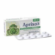 Артихол таблетки покрытые оболочкой 200 мг 30 штук