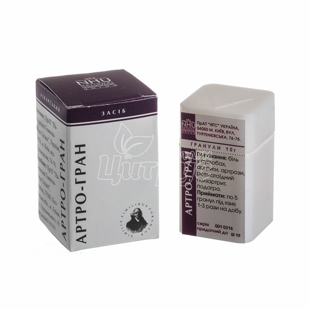 Артро-гран гранулы гомеопатические 10 г