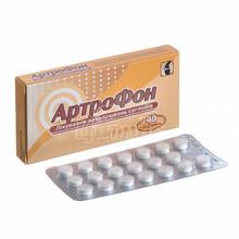 Артрофон таблетки гомеопатические 40 штук