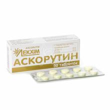 Аскорутин таблетки 50 штук