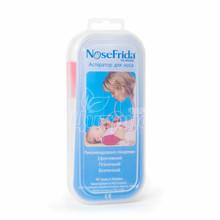 Носефрида (Nosefrida) Аспиратор для носа