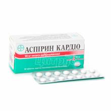 Аспирин кардио таблетки покрытые оболочкой 100 мг 56 штук