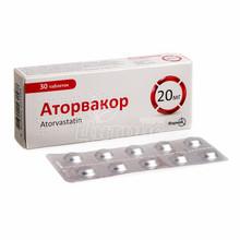 Аторвакор таблетки покрытые оболочкой 20 мг 30 штук