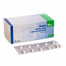 Аторис таблетки покрытые оболочкой 40 мг 90 штук