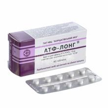 Атф-лонг таблетки 10 мг 40 штук